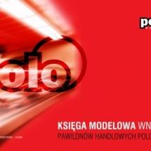 polo_3